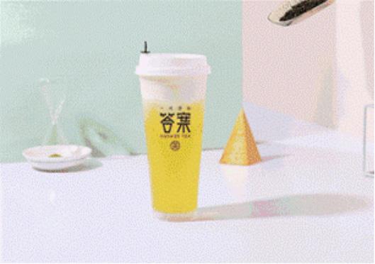 网红答案奶茶